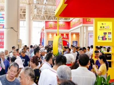 济南市民注意啦,今年老字号博览会转移至山东国际会展中心